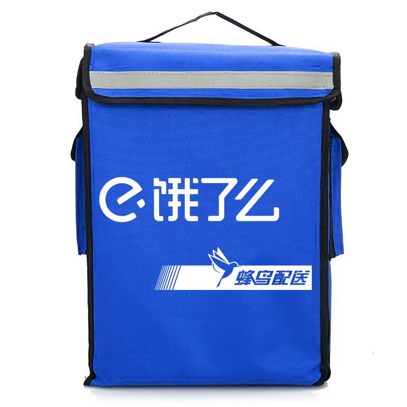 42L Foldable Light Durable backpack food delivery bag-FD-032-42L