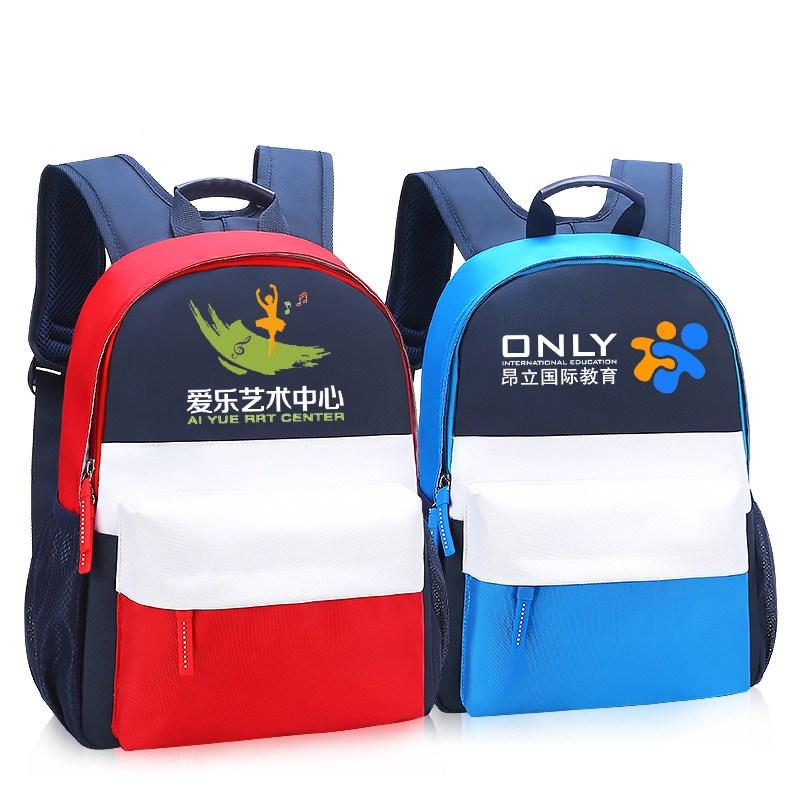 Custom Logo Kid Girl School Backpack Water Resistant school bag