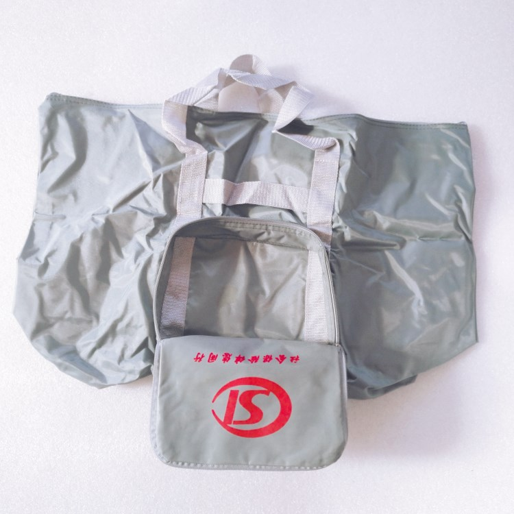 Foldble Travel bag -RB530